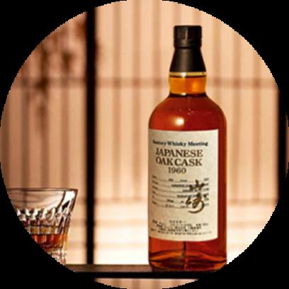 合成大西瓜好玩?试试合成威士忌!